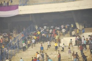 Prayag Fans not allowed to watch the match