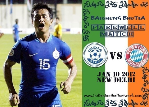 India vs Bayer Munich: Baichung's Last in India Jersey