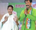 Prasun banerjee  and mamata banerjee