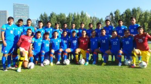 AFC U19 Qualifier India