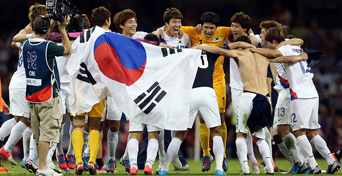 South Korea AFC Asian Cup