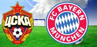 CSKA Moscow vs Bayern Munich live stream free