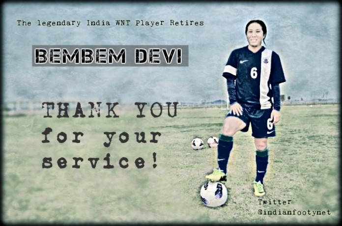 Bembem Devi retires