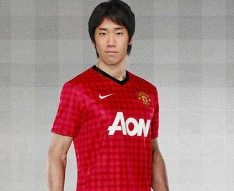 Shinji Kagawa asian cup